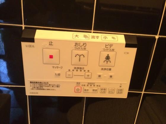 生野区 トイレ改修